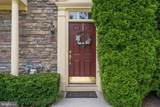 1603 Northridge Drive - Photo 2