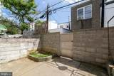 934 Cantrell Street - Photo 7