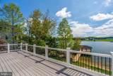 6612 Summerview Court, Lake Anna - Photo 105