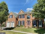 42520 Mandolin Street - Photo 1