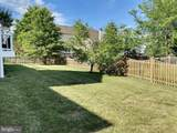 42520 Mandolin Street - Photo 64