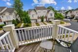 20421 Alderleaf Terrace - Photo 6