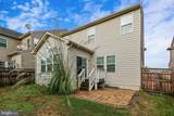 6307 Walbridge Street - Photo 35