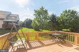 1281 Stonegate Road - Photo 27