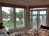 4800 Water Park Drive - Photo 25
