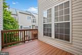 5024 Grimm Drive - Photo 13