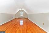 9901 Bellison Road - Photo 23