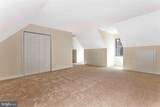 9901 Bellison Road - Photo 26
