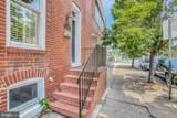 1126 Hanover Street - Photo 1