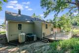 3284 Forrest Avenue - Photo 3