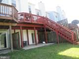 12309 Sandy Point Court - Photo 4