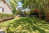 2407 Wittington Boulevard - Photo 45