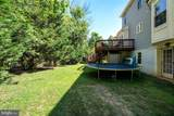 1430 Moore Place - Photo 39