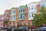 530 Queen Street - Photo 35