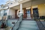 5808 Warrington Avenue - Photo 1
