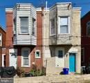 64 Sharpnack Street - Photo 4