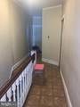 5028 Brown Street - Photo 11