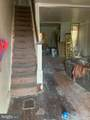 5028 Brown Street - Photo 4