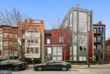 1466 Harvard Street - Photo 19