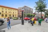 1466 Harvard Street - Photo 22