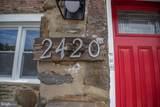 2420 Cedar Lane - Photo 4