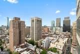 224-30 Rittenhouse Square - Photo 30