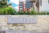 3600 Glebe Road - Photo 27