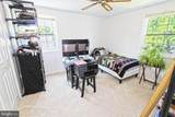 12905 Misty Court - Photo 33