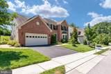 5814 Claremont Drive - Photo 2
