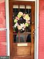 123 Hanover Street - Photo 3