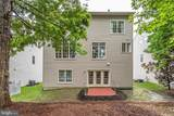 43766 Carrleigh Court - Photo 64