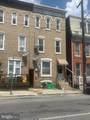 729 Philadelphia Street - Photo 2