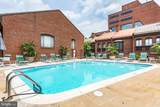 1005 Paper Mill Court - Photo 12