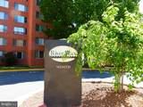 1121 Arlington Boulevard - Photo 5