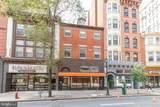 1206 Walnut Street - Photo 16