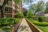 7500 Woodmont Avenue - Photo 5