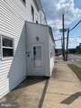 501 Cumberland Street - Photo 5