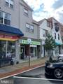 120 Lancaster Avenue - Photo 7
