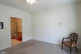 701 Van Gogh Court - Photo 13