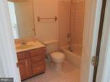 576 Quaker Ridge Court - Photo 7