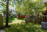 11917 Hayes Station Way - Photo 45