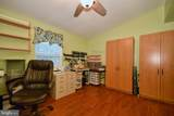 109 Bonnie View Road - Photo 22