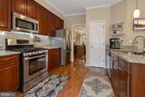 47589 Sandbank Square - Photo 11