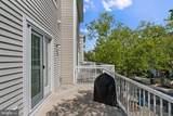 42760 Atchison Terrace - Photo 18