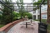 12913 Centre Park Circle - Photo 73