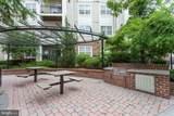 12913 Centre Park Circle - Photo 74