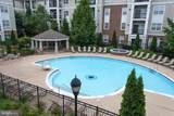 12913 Centre Park Circle - Photo 82