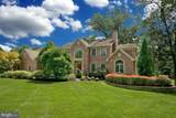 21 Spring Hollow Road - Photo 7