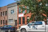 3016 O'donnell Street - Photo 3