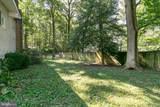 8229 Forest Glen Drive - Photo 42